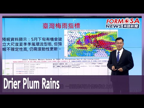 Forecasters warn of less precipitation for plum rains in late-May