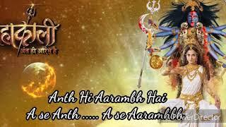 Dialogues || Mahakali Anth Hi Aarambh Hai