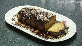Миндальный Кекс - Рецепт Бабушки Эммы