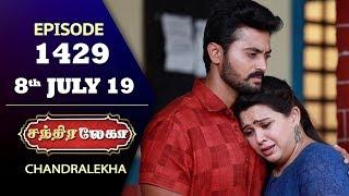 chandralekha-serial-episode-1429-8th-july-2019-shwetha-dhanush-nagasri-arun-shyam
