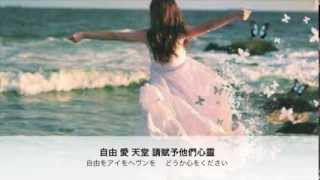 ニューアルバム (台湾・日本 同時リリース)】 myria / UTOPIA -Amazonで...