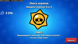 26к кубков или СМЕРТЬ!!! / ПУШУ 30К BRAWL STARS STREAM