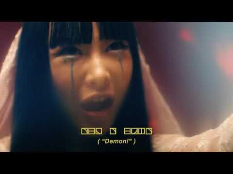 Dirty Nice - Up 2 Speed (Music Video)   Mahogany Recordings
