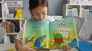 단비의 책읽기/수학동화…