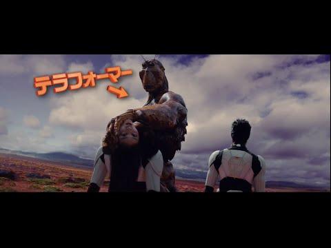 映画『テラフォーマーズ』WEB版特報