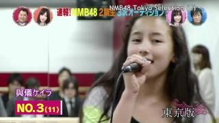 36 2011.05.28 ON AIR (東京) 【内容】 NMB48 2期生オーディション第3...