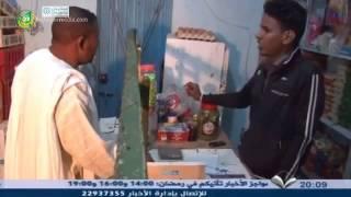 اخويسر همو – الحلقة 08 – قناة المرابطون