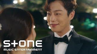 [식샤를 합시다3: 비긴즈 OST Part 6] 헤일리 (Hailey) - 어디서 뭐해요 (Wonder What You Do) MV