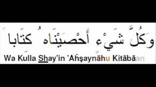 Sourate 78 An-Naba' (Lecture Tajwid)