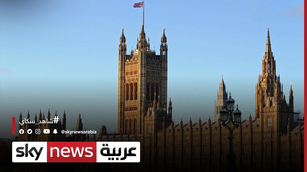 بريطانيا تبدأ الإثنين تخفيف الإغلاق وفق الخطة الحكومية  - نشر قبل 26 دقيقة