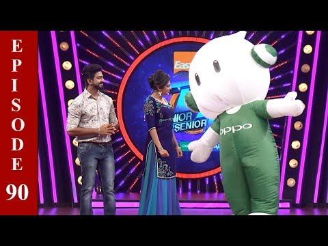 D4 Junior Vs Senior I EP 90 Contestants with full energy I Mazhavil Manorama