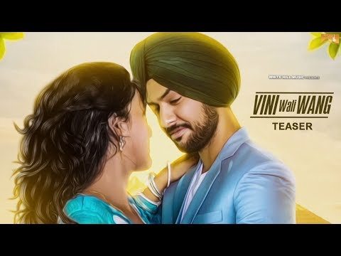 Vini Wali Wang (Teaser) Shabbi Mahal | Punjabi Lyrical Audio 2017 | White Hill Music