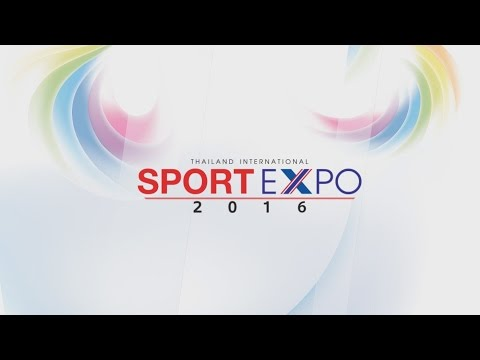 Thailand International Sport Expo 2016 (TISE 2016) - งานแสดงสินค้ากีฬา สร้างสรรค์กีฬาไทยสู่สากล 2559