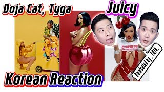 🔥(ENG)/ KOREAN Rappers / react to Doja Cat, Tyga - Juicy