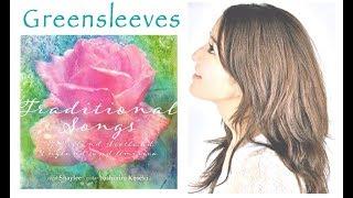 """Greensleeves(グリーンスリーブス) - Shaylee & Yoshihiro Koseki - """"Traditional Songs"""