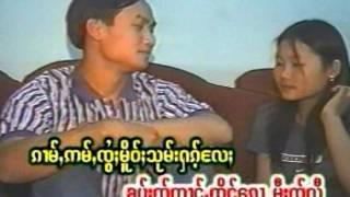 Tai Song Kor Nay Taan