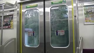 京成3700形3868F 快速特急 勝田台~京成成田間 車内+走行音