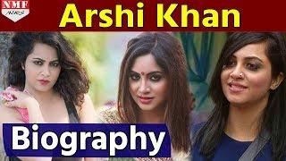 Bigg Boss 11: Arshi Khan Biography | Interesting Facts