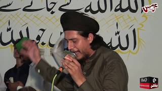 New Naats Sharif 2018/2019 - Best Kalam - Ali Raza Noori - Best Voice