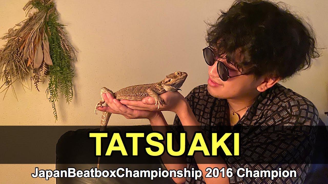TATSUAKI|JapanBeatboxChampionship2016 Champion