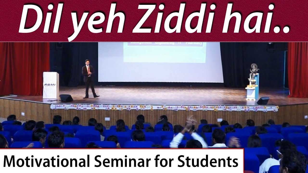 Motivational Seminar For Students In Hindi Youtube