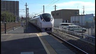 勝田駅に到着する上野東京ライン常磐線下り特急ひたちE657系