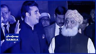 PPP Chairman Bilawal Bhutto Zardari And Maulana Fazal ur Rehman Combine Press Conference