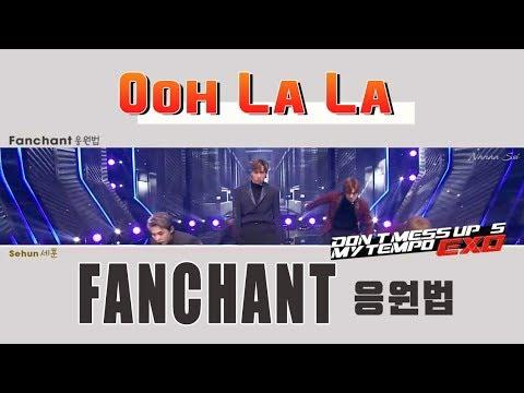 EXO - 'Ooh La La' Lyrics + FANCHANT