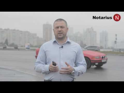 Экспертная оценка автомобиля, оценка авто для продажи у нотариуса