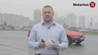 видео Оценка акций для наследства (для нотариуса)