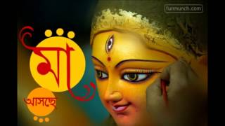 Durga Pujar New song 2017-Madhumaduri...Singer- Shreya Ghosal.