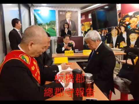20180327 Taiwan Civil Government Taipei State Meeting 台灣民政府台北州執政團隊幹部會議