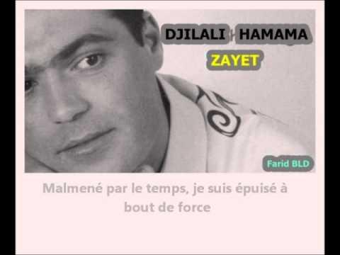 music kabyle sentimental mp3