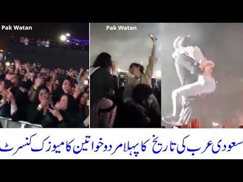 Video of First Music Concert in Saudi Arabia | Young Girls Enjoying and Hugging Singer | Pak Watan