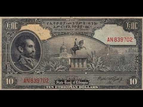 Paper Money Ethiopia Birr Ethiopia - Banknotes - Banknotes