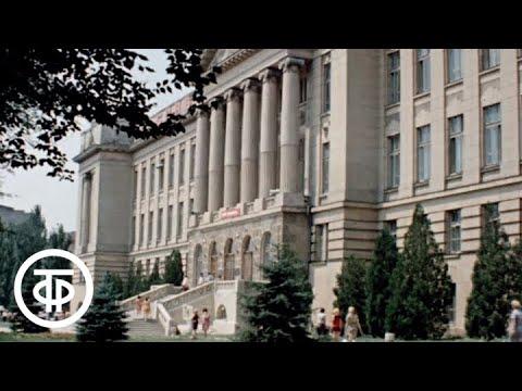 Новочеркасск (1975)