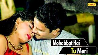 Mohabbat Hai Tu Meri | Bollywood New Song 2019 | Hit Song | Chanda Pop Songs