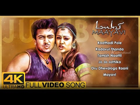 Maayavi Tamil Movie | 4K Video Songs | VIDEO JUKEBOX | Suriya | Jyothika | Devi Sri Prasad | Sathyan