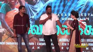Senchutaaru! Robo Shankar's Marana Kalai on DD @ Velaikkaran Audio Launch