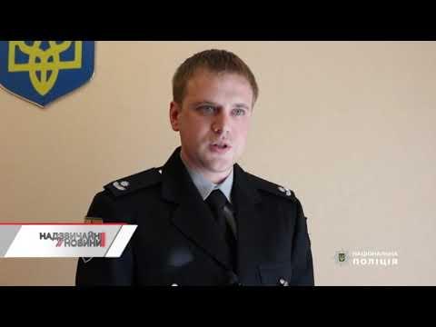 Вбили ще одну людину: кати 25-річної дівчини на Харківщині зробили моторошне зізнання