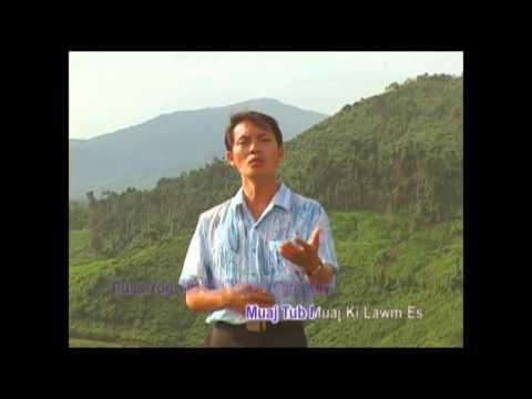 Kawm Muas - Lam Yog Niam Txhav Qaib Nraug Txhav No