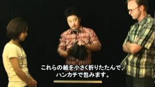ここで購入出来ます。 http://www.seomagic-jp.com/main_page/product_i...