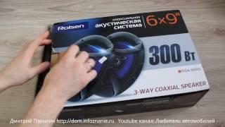 Колонки Rolsen RSA-M693 300 Вт - обзор аккустической системы