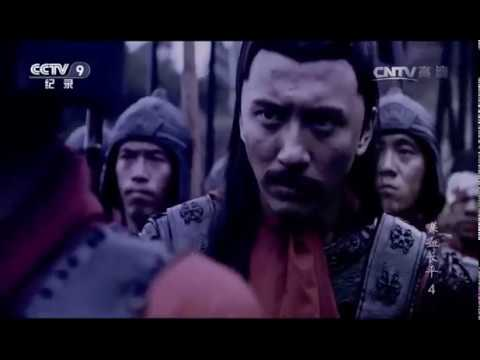 Bloody Battle of CHANGPING (450,000 men got killed and buried alive)