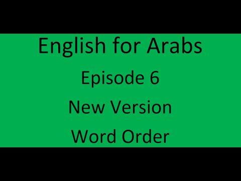 Episode 6 Word Order الحلقة 6 ترتيب الكلمات