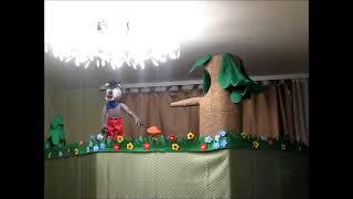 кукольный театр, спектакль для детей