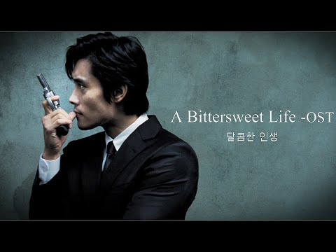 A Bittersweet Life OST