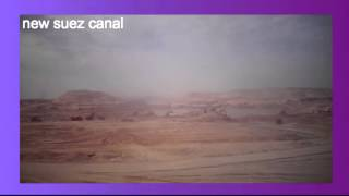 Archive new Suez Canal: December 12, 2014