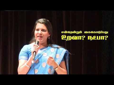 Kalyanamalai | Mrs. Bharathi Baskar Speach  | 29/1/2016