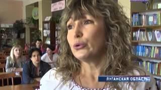 Уроки украинского языка